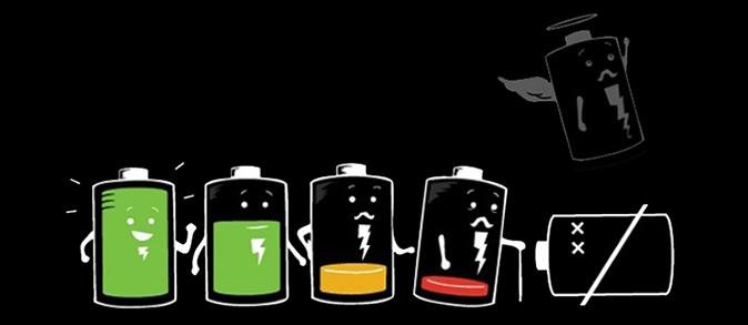 Bateria movil
